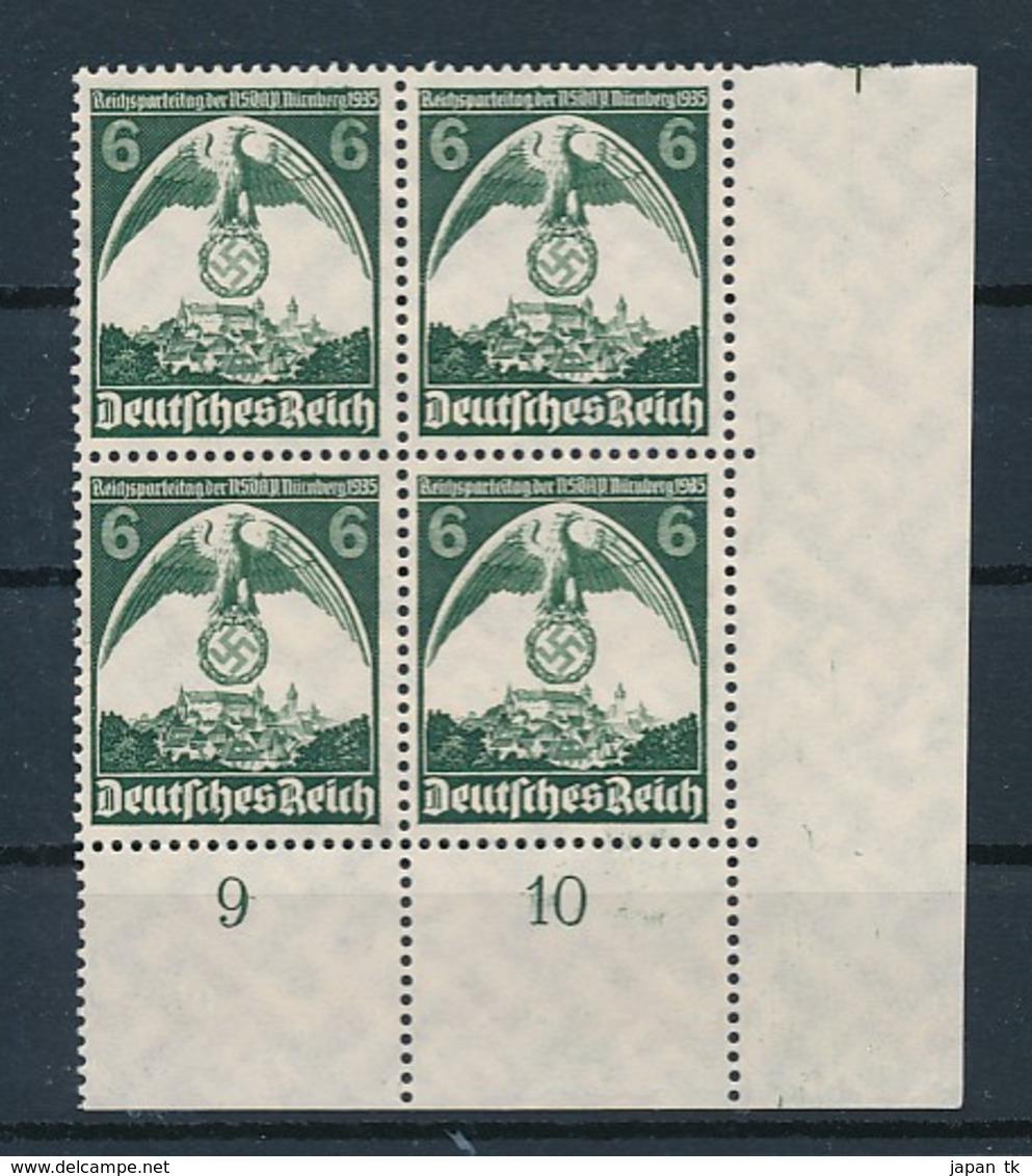 DEUTSCHES REICH Mi. Nr. 586 II X Reichsparteitag, Nürnberg- 4er Block - MNH - Deutschland