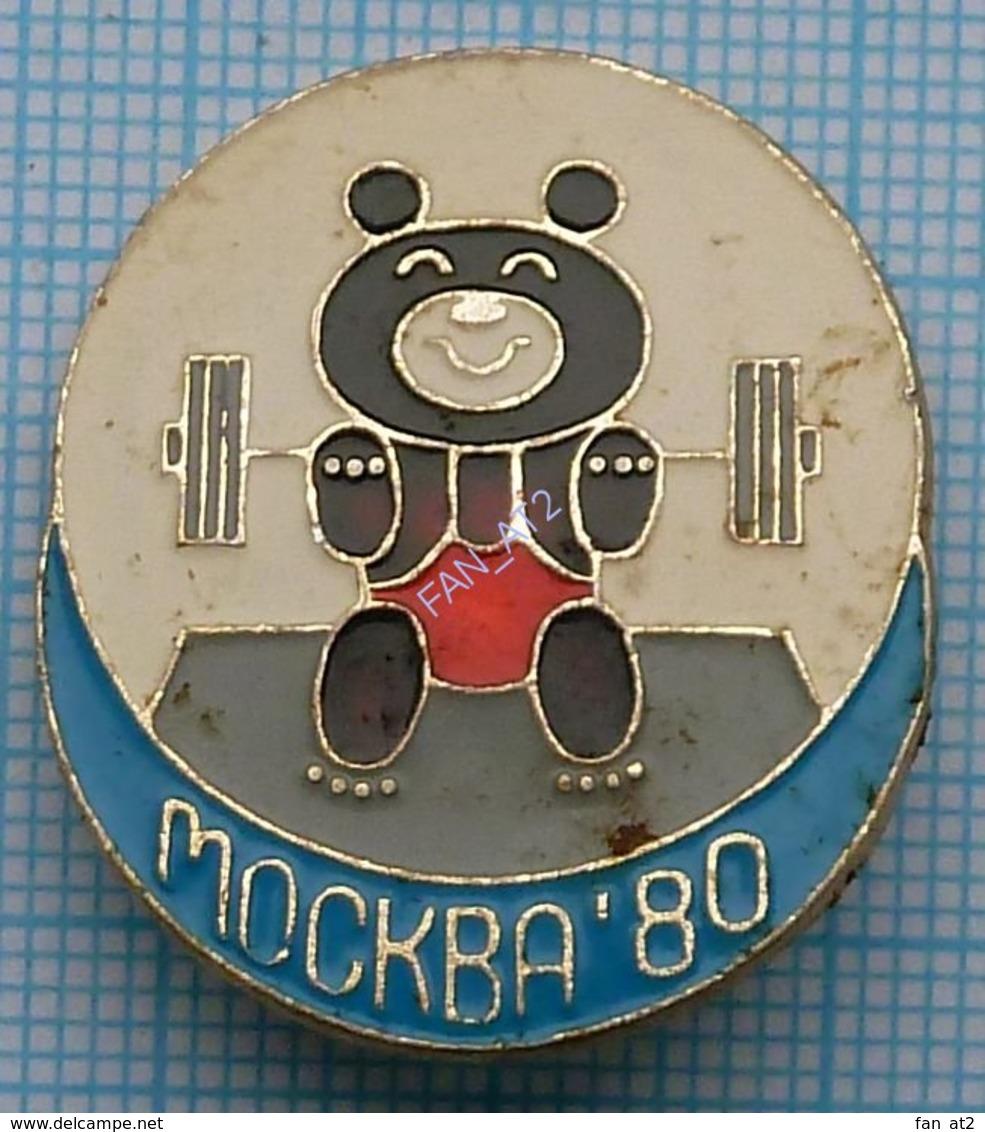 USSR / Badge / Soviet Union / RUSSIA / Olympiad 80. Olympic Bear. Sports Weightlifting. Barbell. - Pesistica