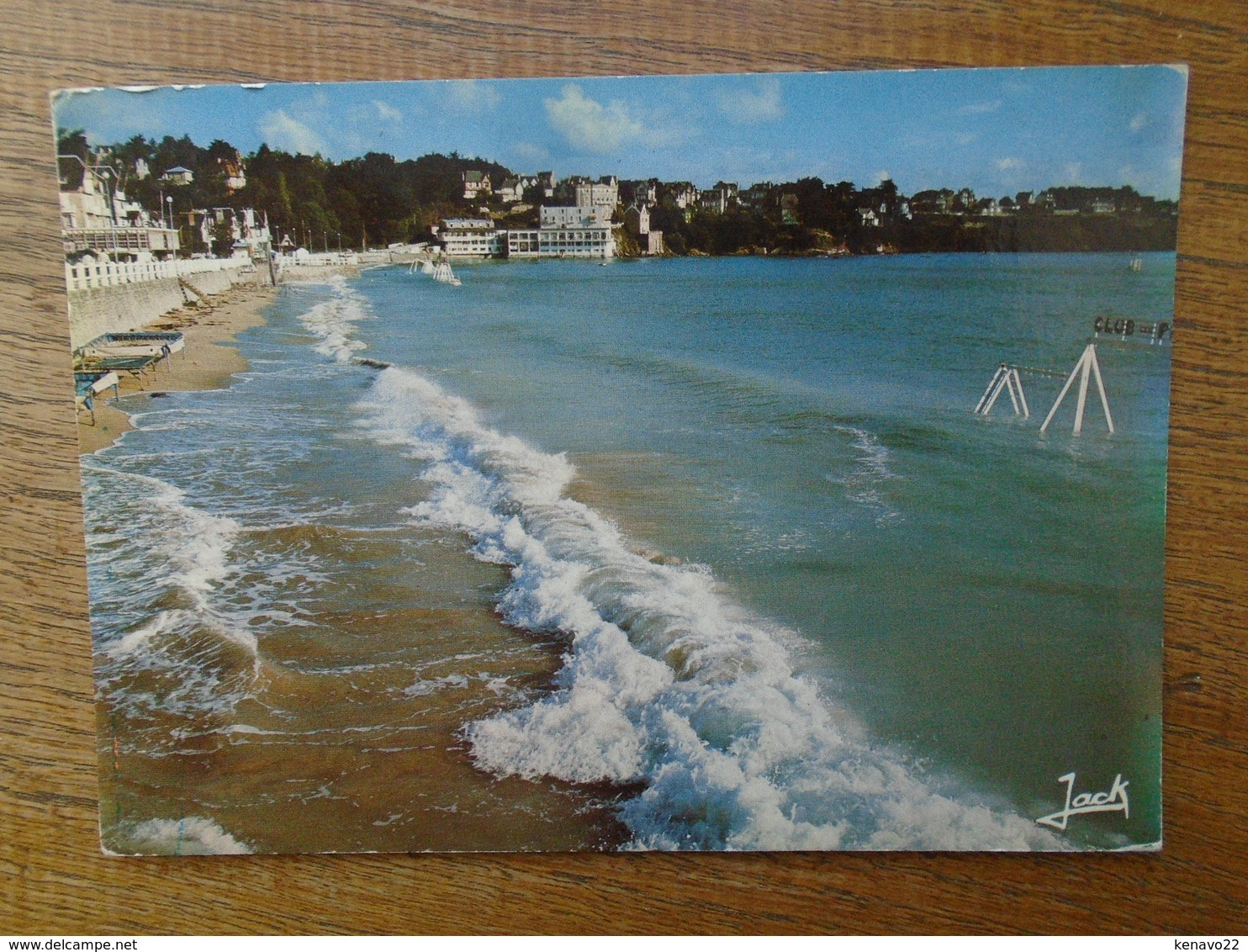 Saint-cast , Grande Marée Sur La Plage - Saint-Cast-le-Guildo