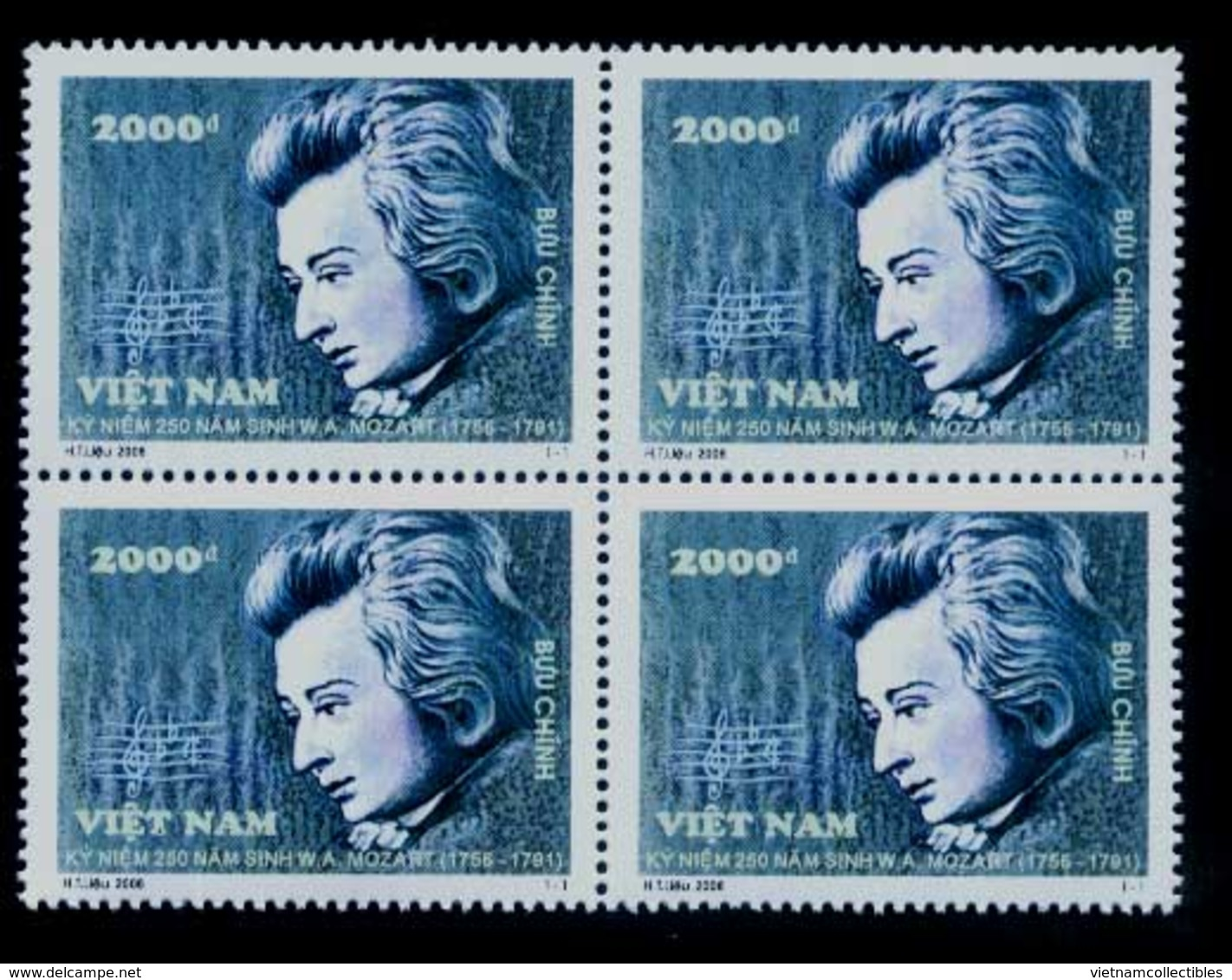 Block 4 Of Vietnam Viet Nam MNH Perf Withdrawn Stamps 2006 : 250th Birth Anniversary Of Mozart / Music (Ms946) - Vietnam
