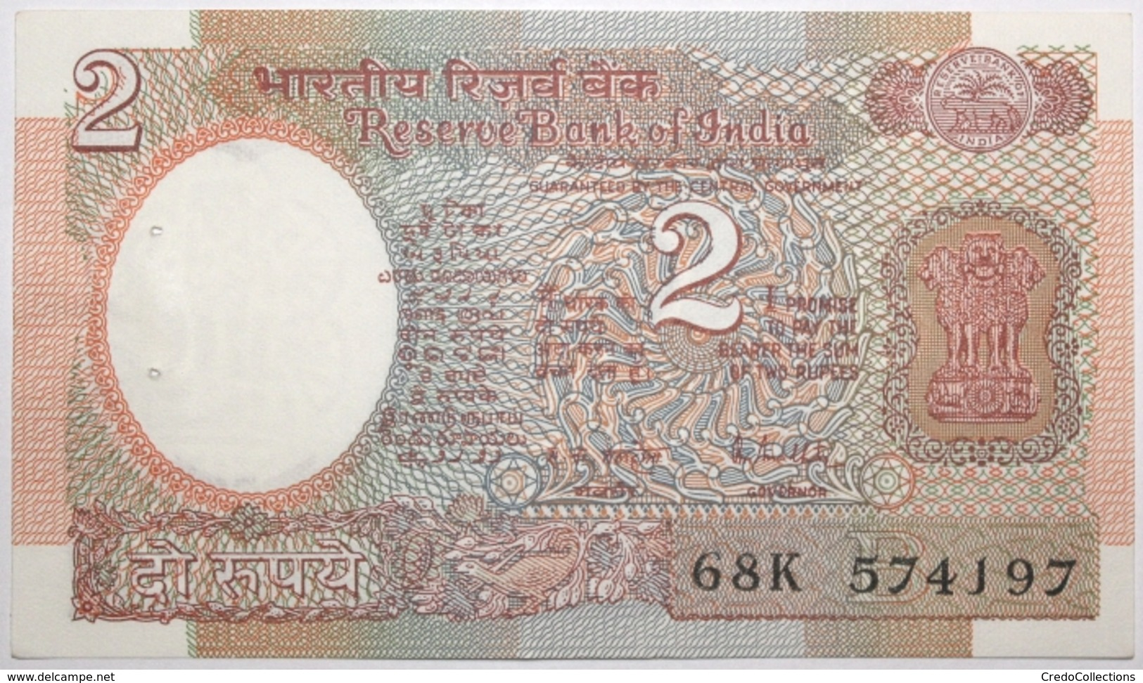 UNC Banknote India 500 Rupees p-106 2014 Letter R