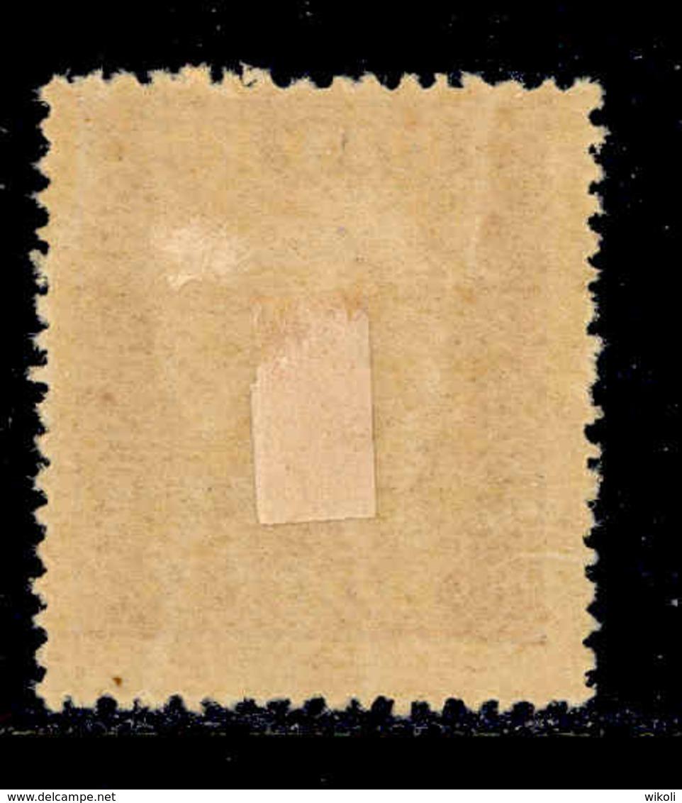 ! ! Horta - 1892 D. Carlos 100 R (Perf. 13 1/2) - Af. 09 - MH - Horta