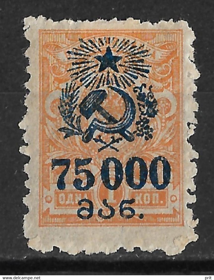 Georgia, Soviet Republic 1923, 75000 Rub On 1 Kop, Perf 11 1/2. Mi 58B/ Sc 51, MH. - Georgien