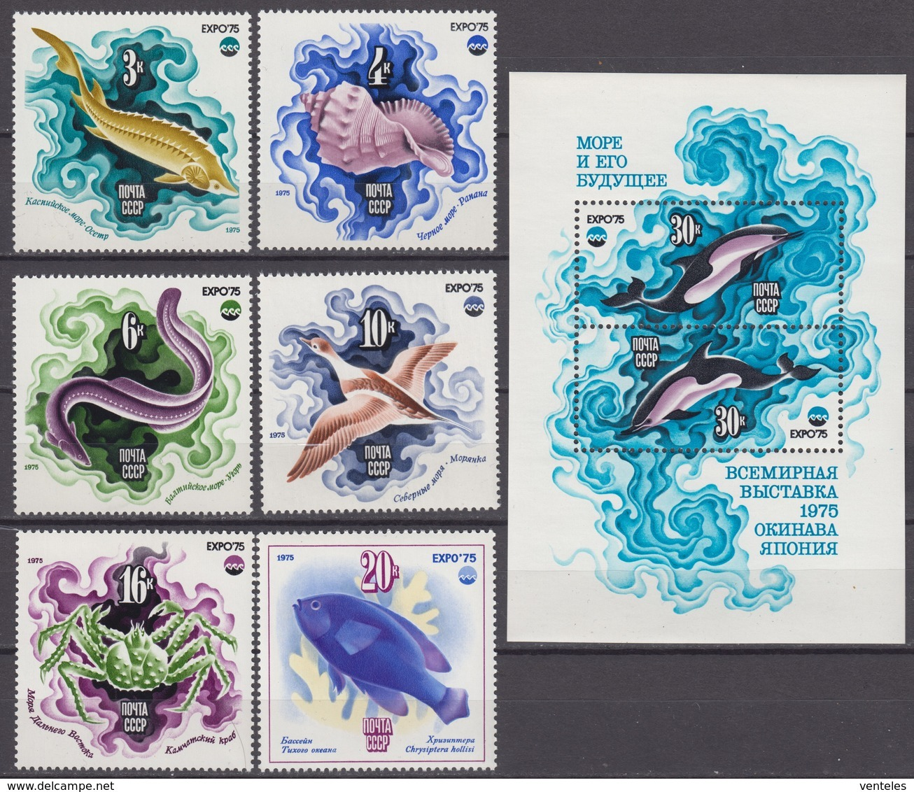 Russia, USSR 18.07.1975 Mi # 4376-81 Bl 106, EXPO'75 Special Exhibition, Okinawa, MNH OG - Nuevos
