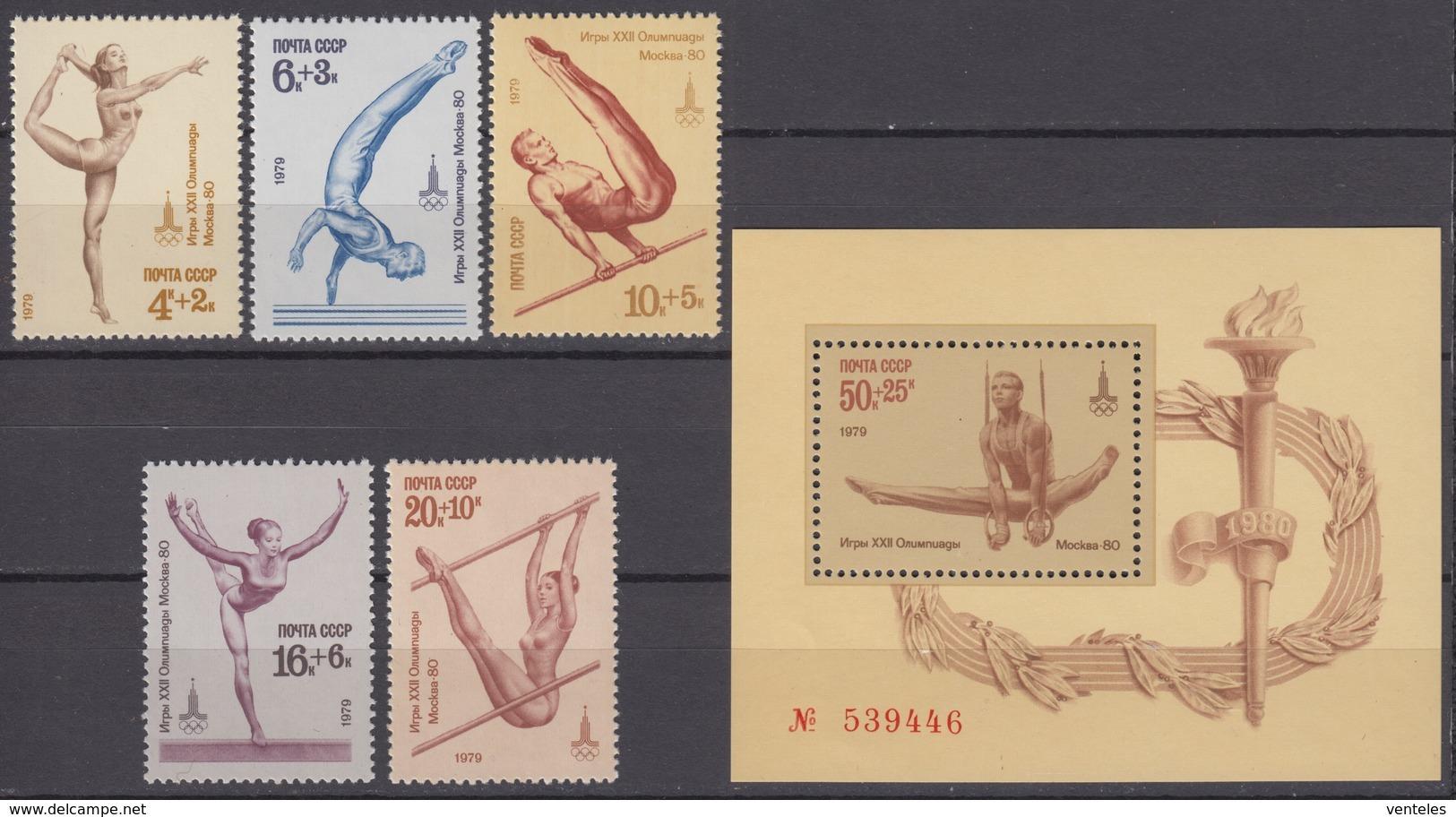 Russia, USSR 21.03.1979Mi # 4830-34 Bl 136; Moscow Summer Olympics (IX) MNH OG - Nuevos
