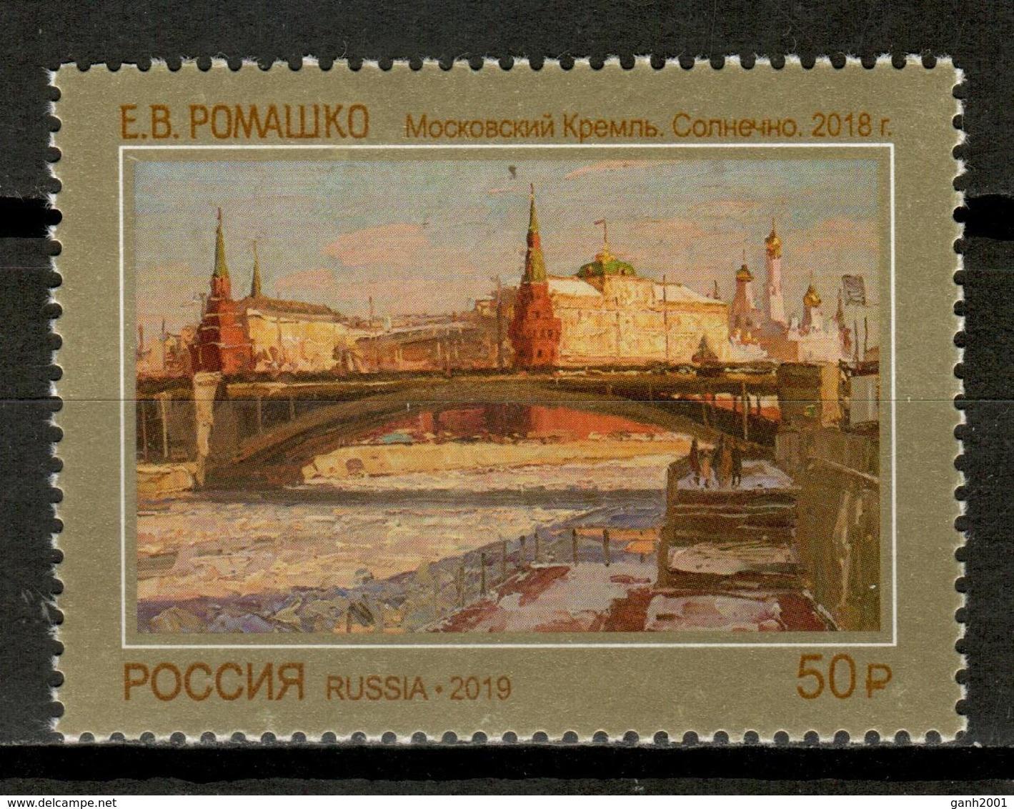 Russia 2019 Rusia / Architecture Bridge MNH Puente Arquitectura Brücke / Cu16500  10-5 - Bridges