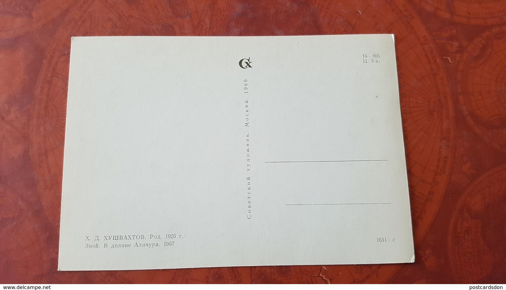 "TAJIKISTAN - , Pamir Mountains - ""The Highest Village Alichur"" By Khushvatov - Old Soviet Postcard 1969 - Tajikistan"