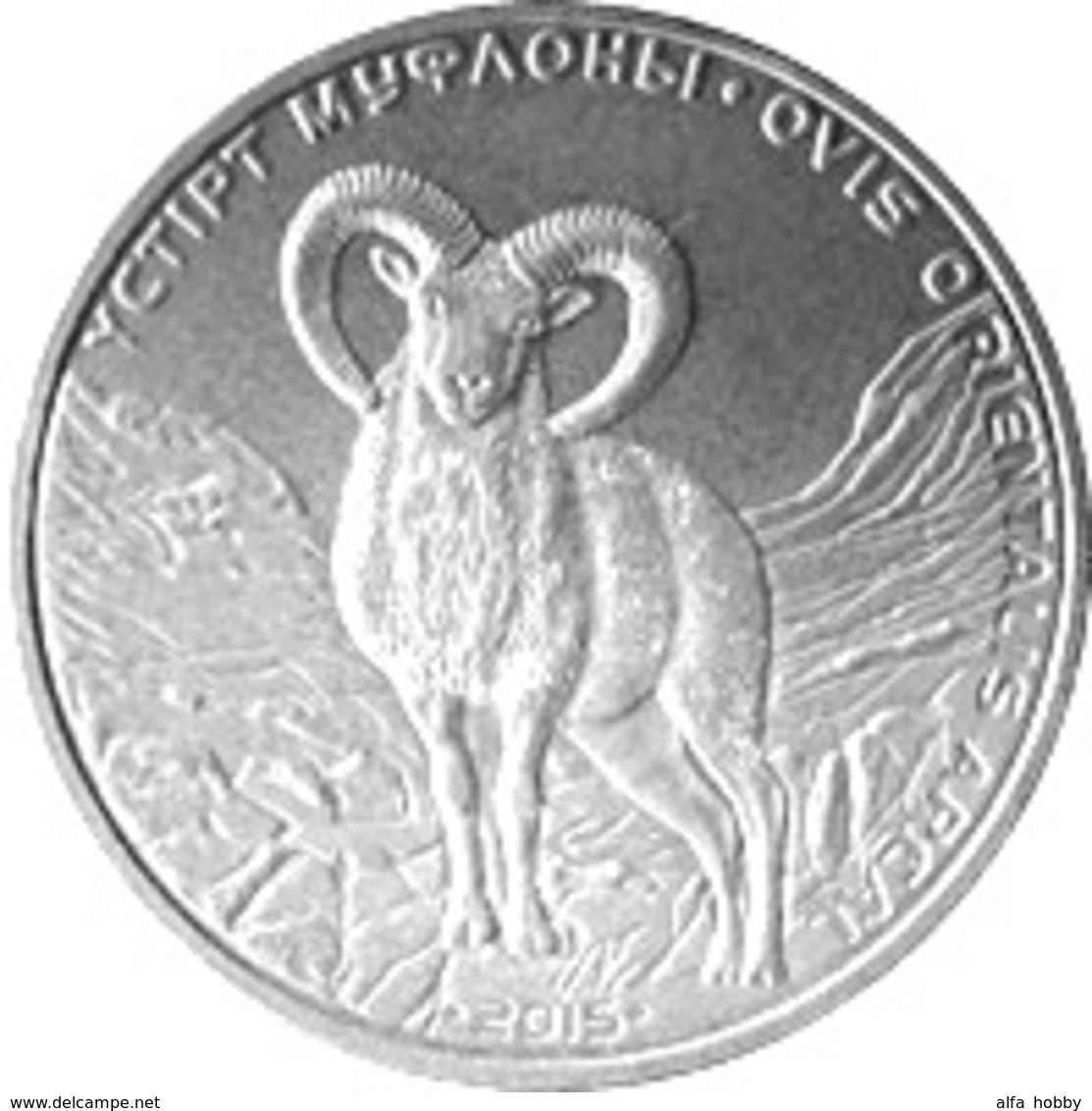 Kazakhstan, Muflon, Animals, 2015, 50 T,  Tenge Unc - Kazakhstan