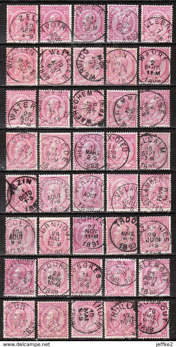 46  Collection De 120 Oblitérations Différentes - Lettres M à Z - Bonne Qualité Générale - LOOK!!!! - 1884-1891 Leopoldo II