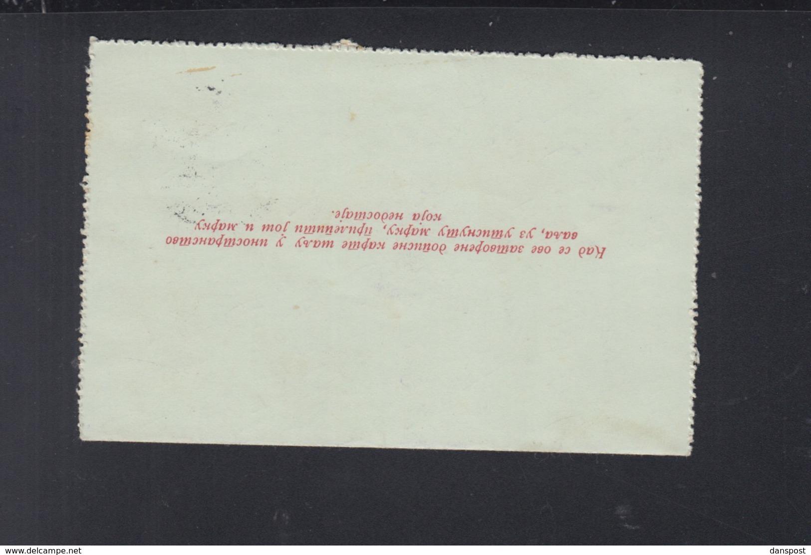 Dt. Reich Feldpost Auf Serbien Kartenbrief 1916 - Briefe U. Dokumente