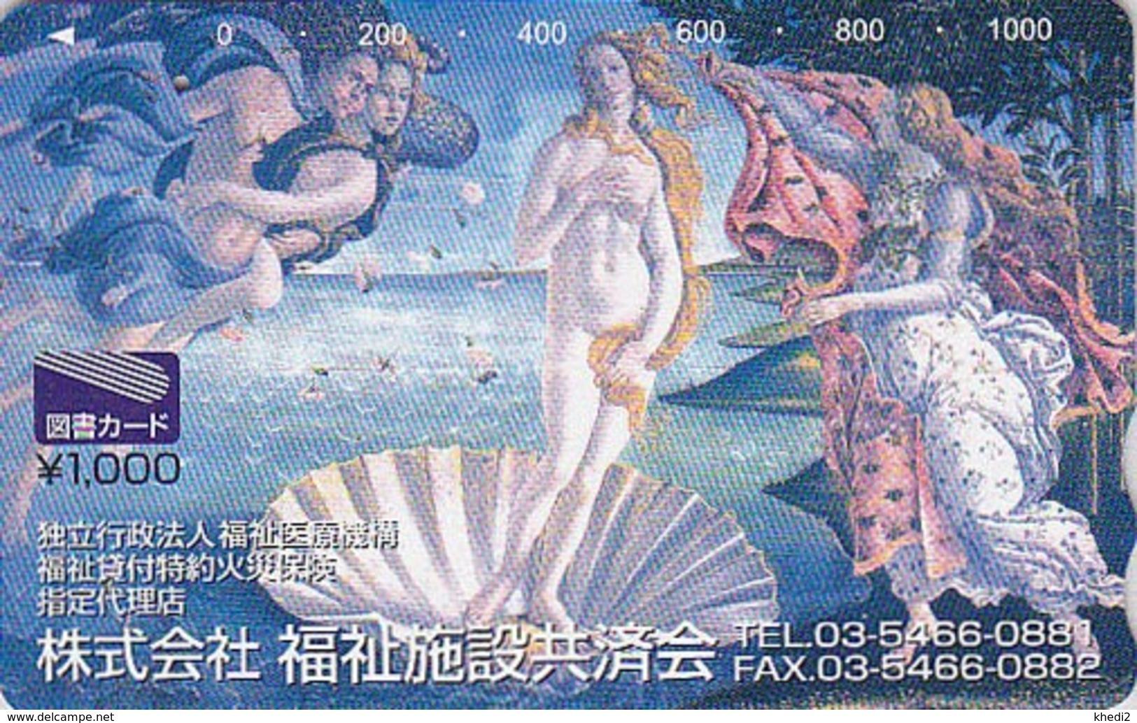 Carte Prépayée JAPON - PEINTURE ITALIE -  BOTTICCELLI - COQUILLAGE - SHELL PAINTING JAPAN Tosho Card / ITALY - 1871 - Schilderijen