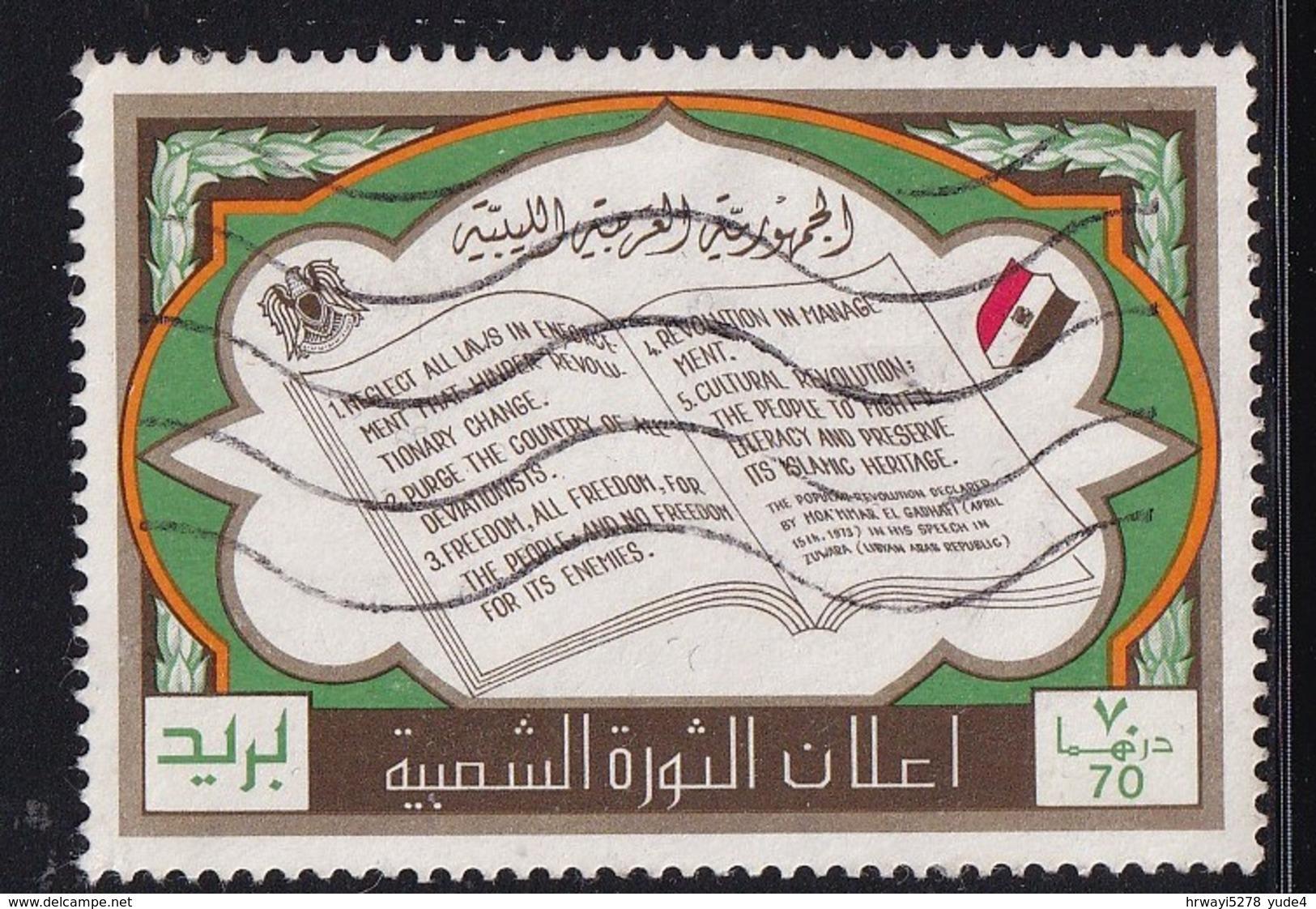 Libya 1973, Minr 436 Vfu - Libia
