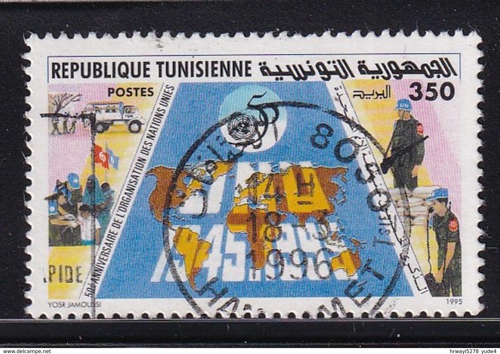 Tunesia 1995, UN Minr 1314 Vfu - Tunisie (1956-...)