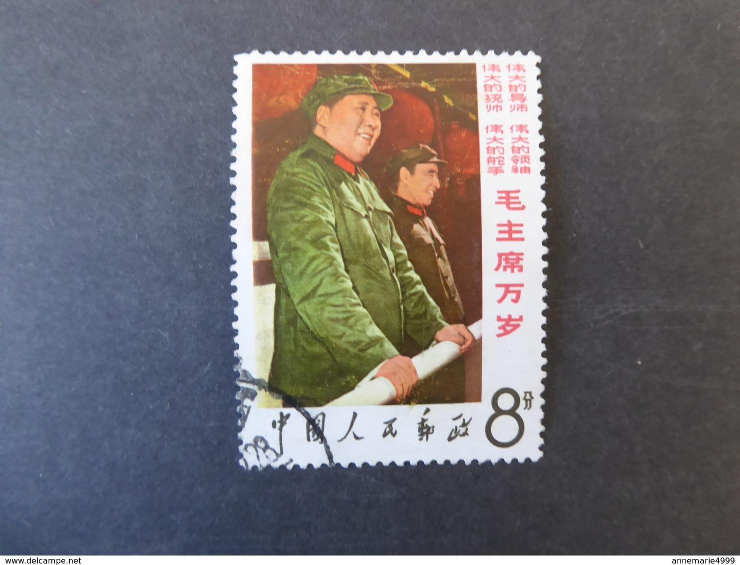 CHINE N° 1739  Mao Et Lin Piao - 1949 - ... República Popular