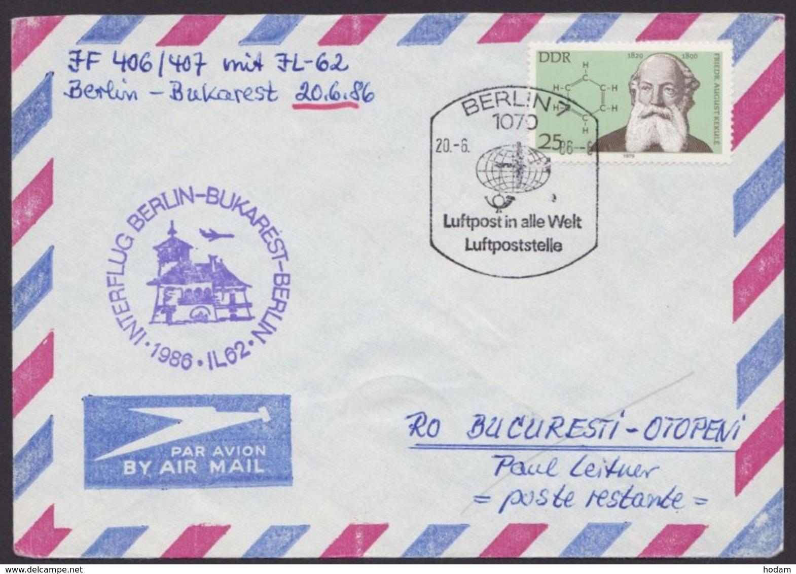 Mi-Nr. 2409, Portoger. EF Auf Flugpost Nach Bukarest - DDR