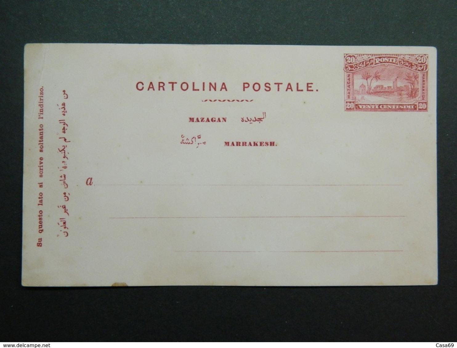 Maroc Poste Locale Yvert 55d Carte Postale 20 Centimos Mazagan Marrakech - Morocco (1891-1956)