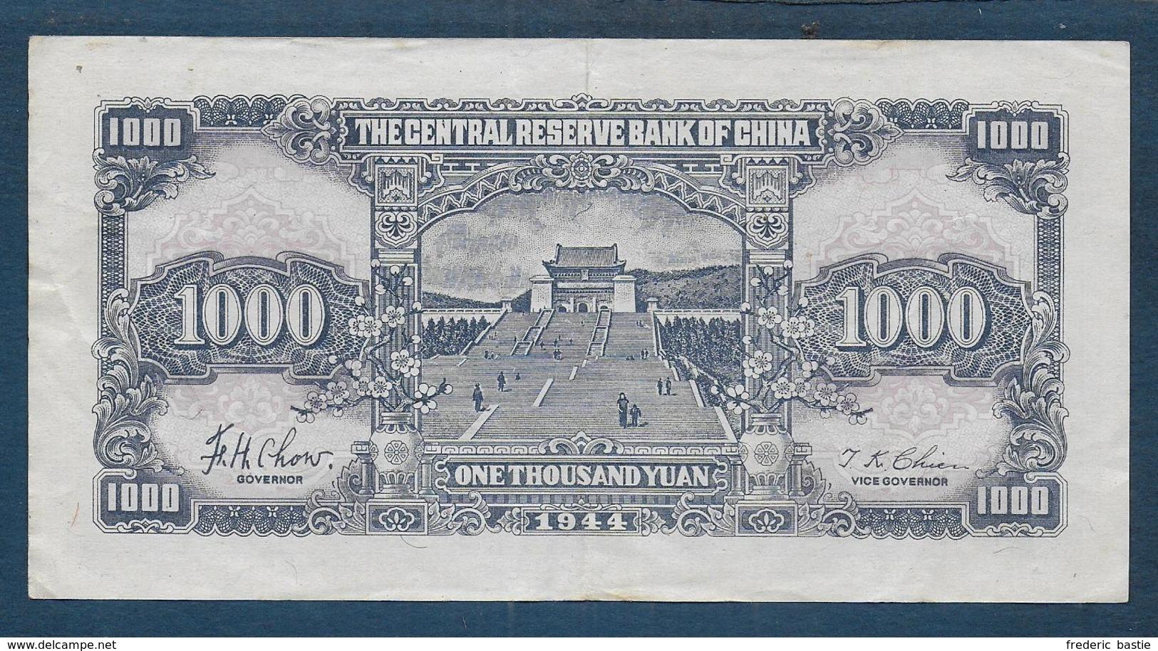CHINE -  Billet De 1000  Yuan De 1944 - China