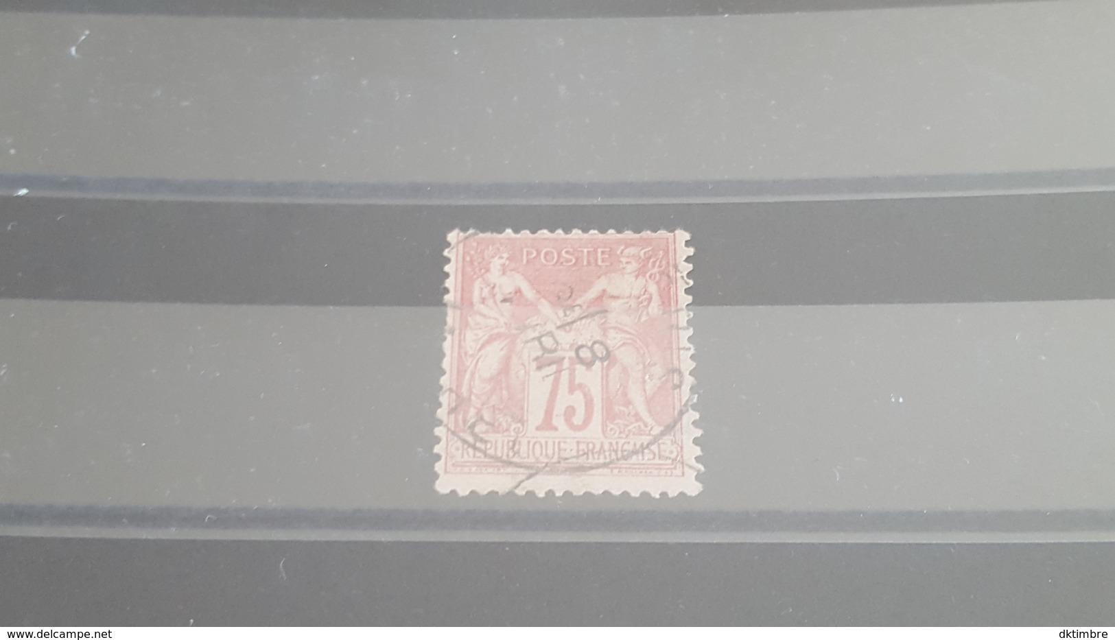 LOT502825 TIMBRE DE FRANCE OBLITERE N°81 - 1876-1898 Sage (Tipo II)