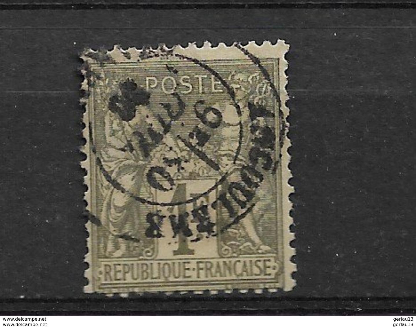 FRANCE  SAGE TYPE 1  N/B      N° 72  OBLITERE Dent Courte - 1876-1878 Sage (Type I)
