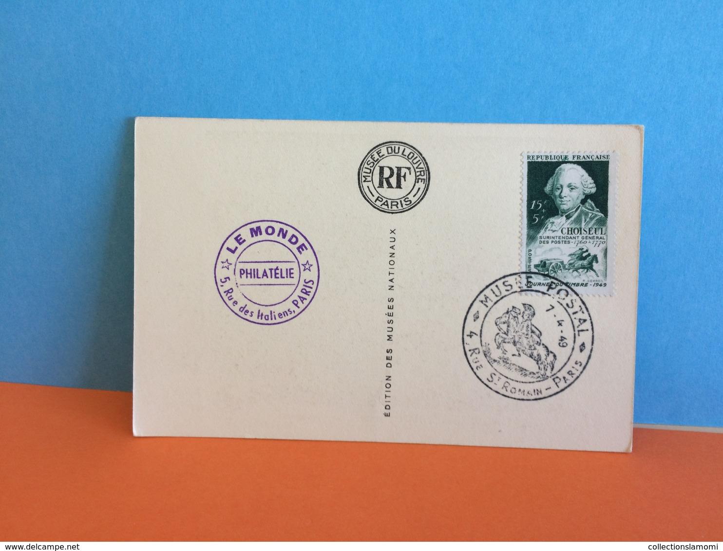 Musée Du Louvre. Millet - Les Glaneuses (Musée Postal Paris) 7.4.1949 - Carte Maxi FDC 1er Jour - Cartes-Maximum