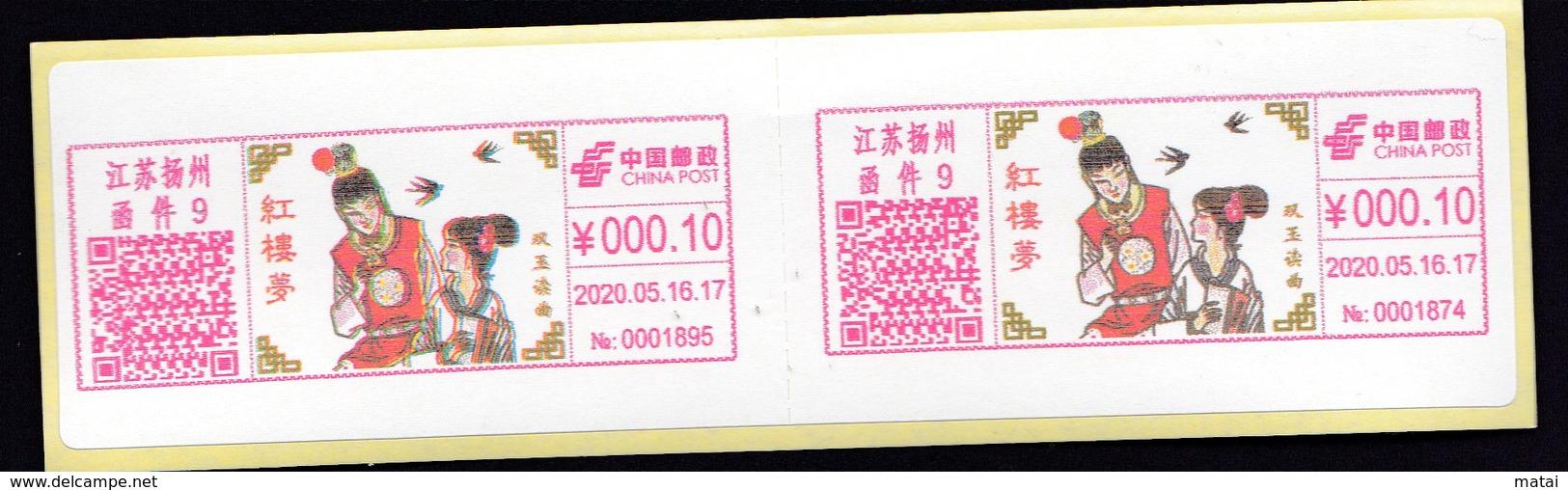 CHINA CHINE CINA  2020.5.16 JIANGSU  YANGZHOU 函件 9 红楼梦 The Dream Of Red Mansion QR CODE METER  STAMP LEFT VARIETY RARE! - Unused Stamps