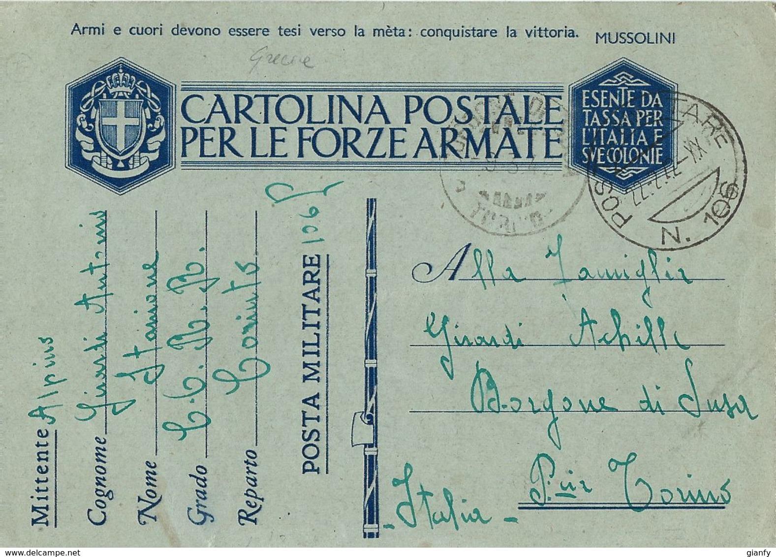 FRANCHIGIA WWII POSTA MILITARE 106 1942 CORINTO GRECIA X BORGONE DI SUSA - Military Mail (PM)