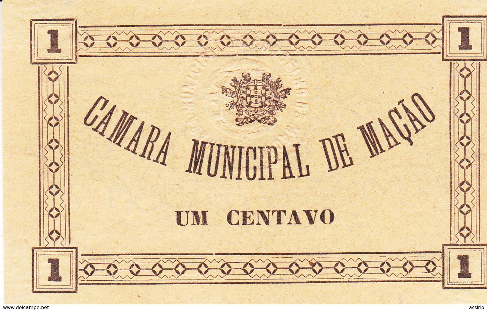 Portugal -Cédula De Mação  Nº 1288  1 Ctv  S/ Data - Portugal