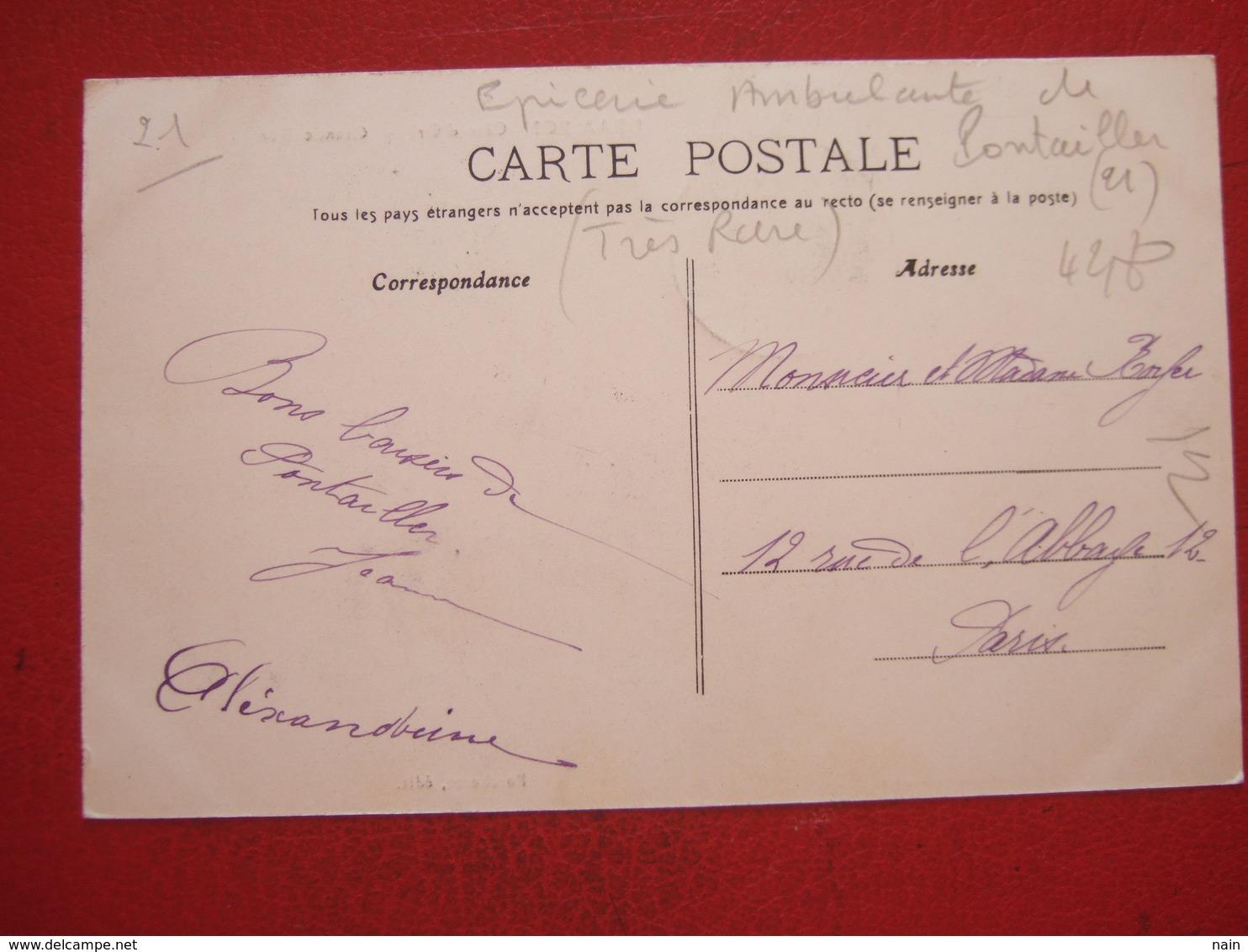 """21 - DRAMBON - """" EPICERIE MODERNE AMBULANTE DE PONTAILLER """" - GRANDE RUE -  """" TRES RARE """" - - Frankreich"""