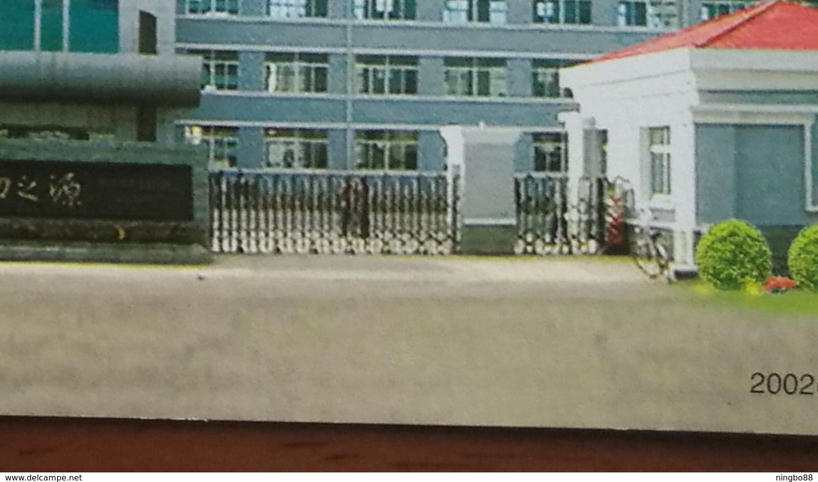 Bicycle Parking,bike,China 2002 Ningxia Tinkaping Senior Middle School Advertising Pre-stamped Card - Wielrennen