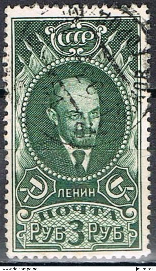 RUSSIE  738 - Oblitérés