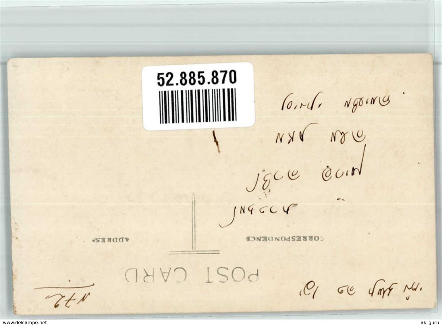 52885870 - Jude Mit Armbinde - Religions & Croyances