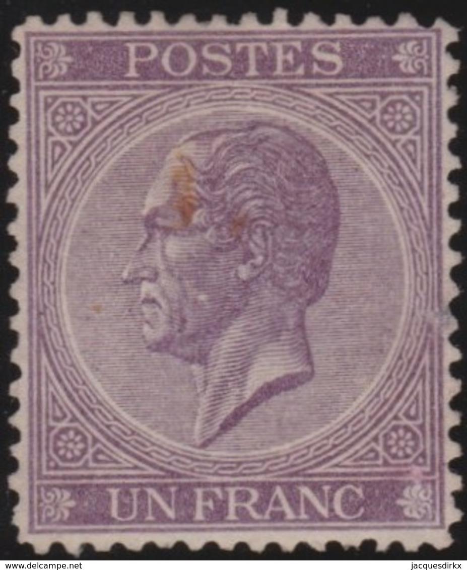 Belgie      .    OBP     .   21   (2 Scans)      .  (*) / *      .    Beetje Gom   .   /   .   Peu De Gomme - 1865-1866 Profile Left
