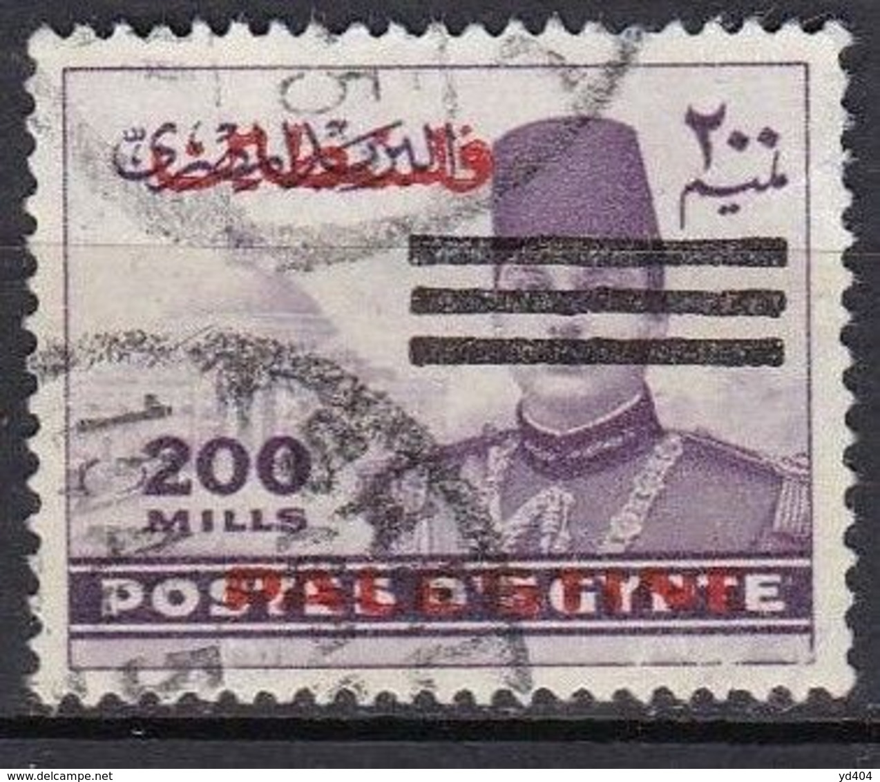 PS009 – PALESTINE – EGYPTIAN OCCUPATION – 1953 – FAROUK'S OBLITERATED PORTRAIT – SG 48 USED 40 € - Palestine