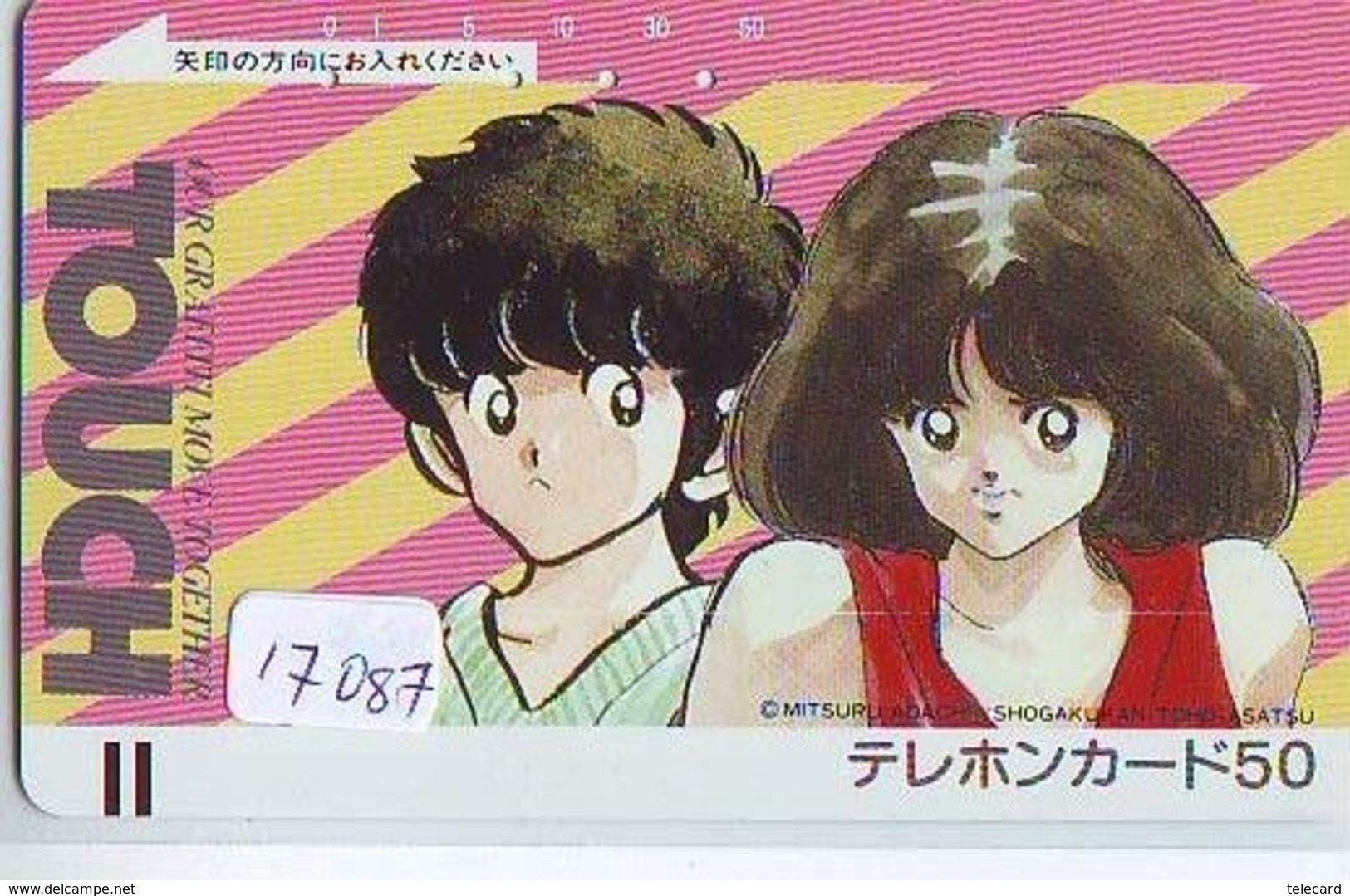 Télécarte Japon * 110-4226 *  TOUCH * ANIME Japan (17.087) FRONT BAR Phonecard Balken TK - BD