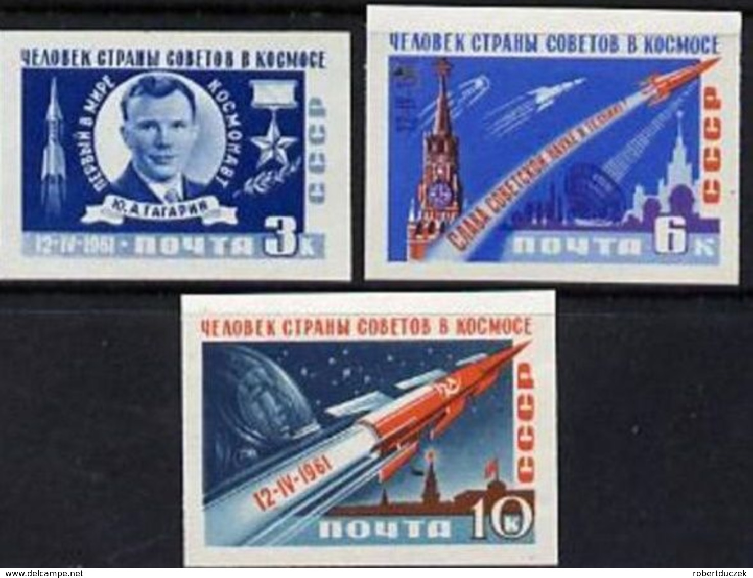 Russia. USSR. 1961 First Manned Space Flight .  Mi 2473-75 Imperforated. MNH** - Nuevos