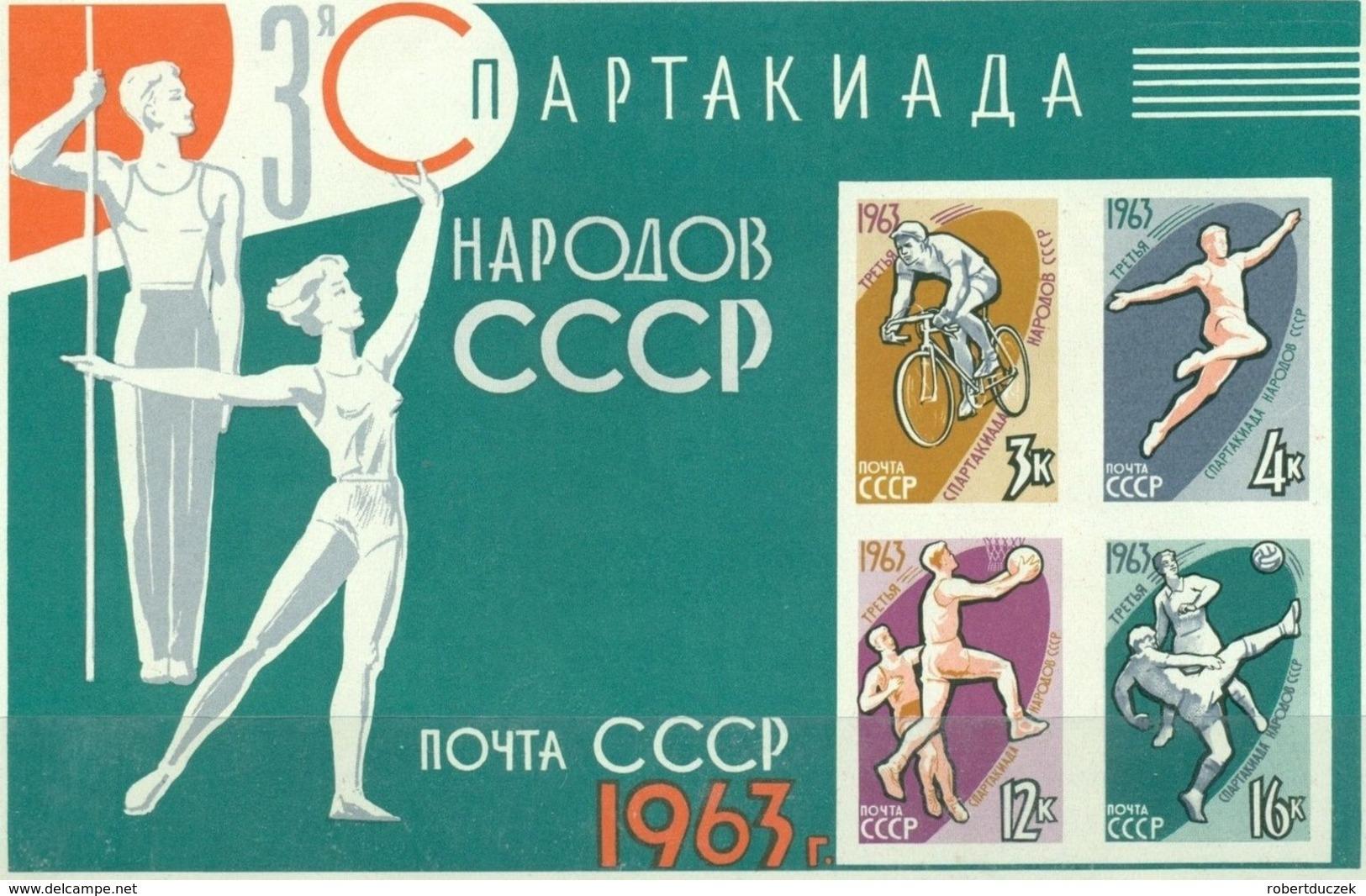 Russia. USSR. 1963 Sport, Spartakiada. Mi BL 32. MNH** - Nuovi