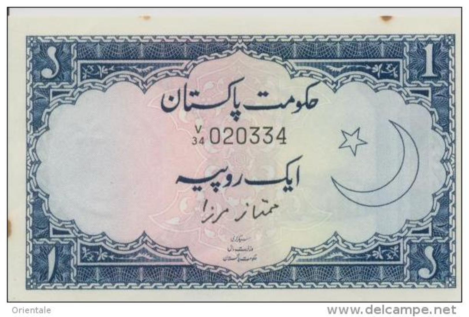 PAKISTAN  P. 9 1 R 1956 AUNC - Pakistán