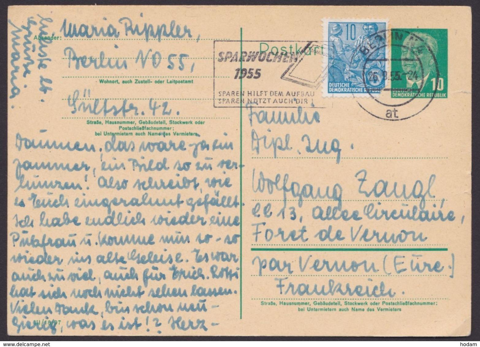 Mi-Nr. P57, Bedarf Nach Frankreich Mit Pass. Zusatzfrankatur - DDR