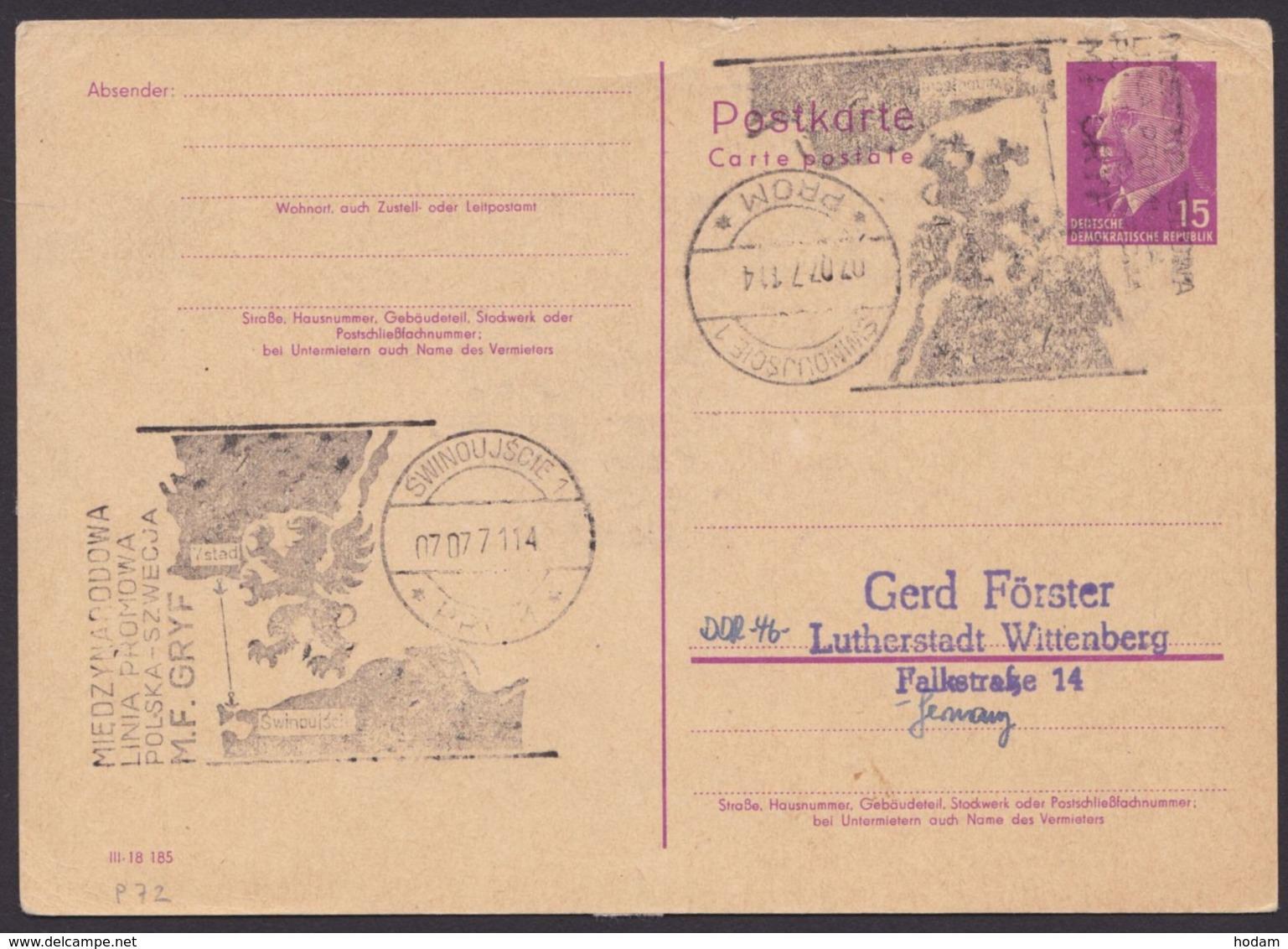 """Mi-Nr. P72, Als A- Karte, Stempel """"Swinonjsche"""", 7.7.74, Kein Text - DDR"""