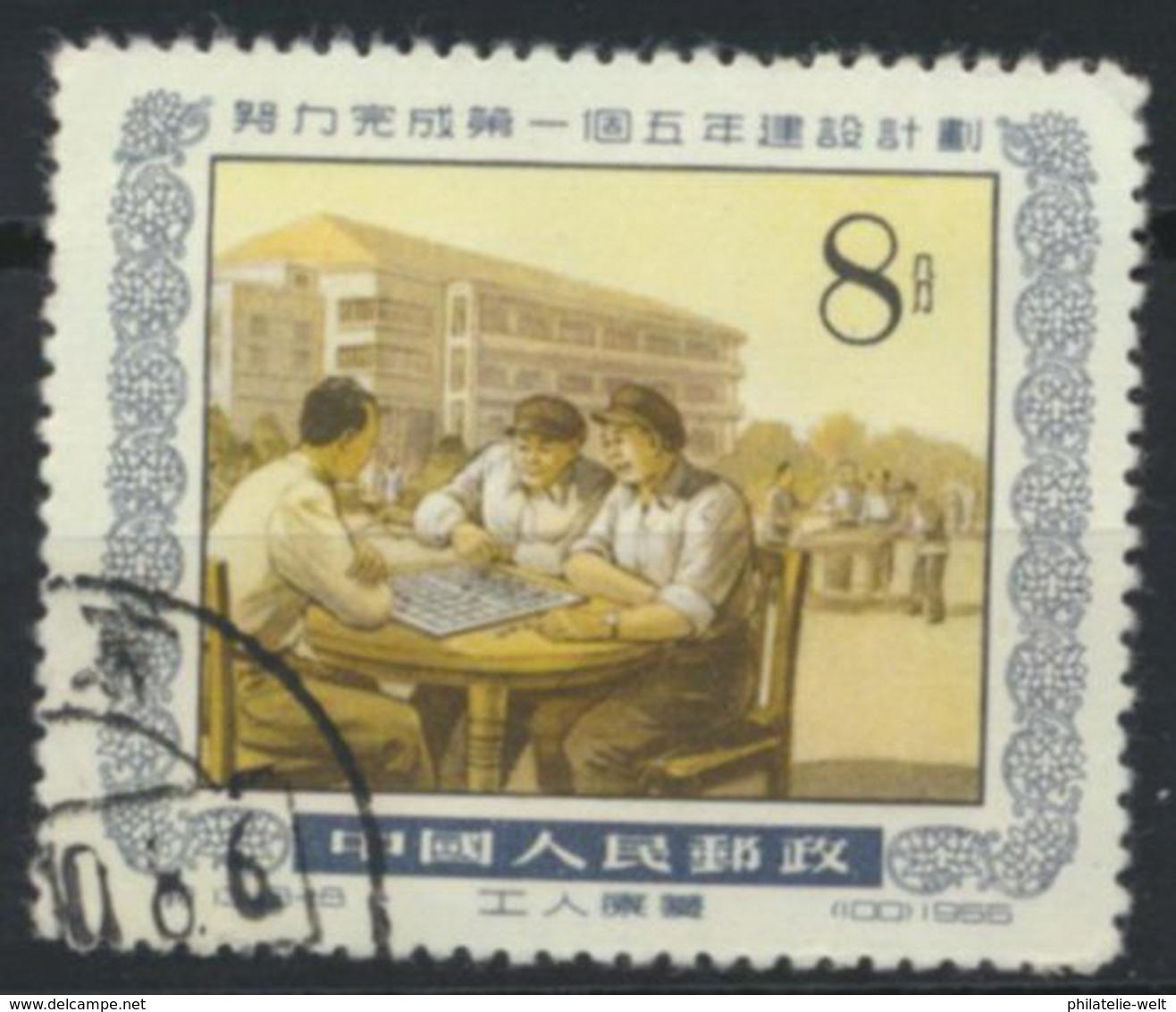 China 294 O - Used Stamps