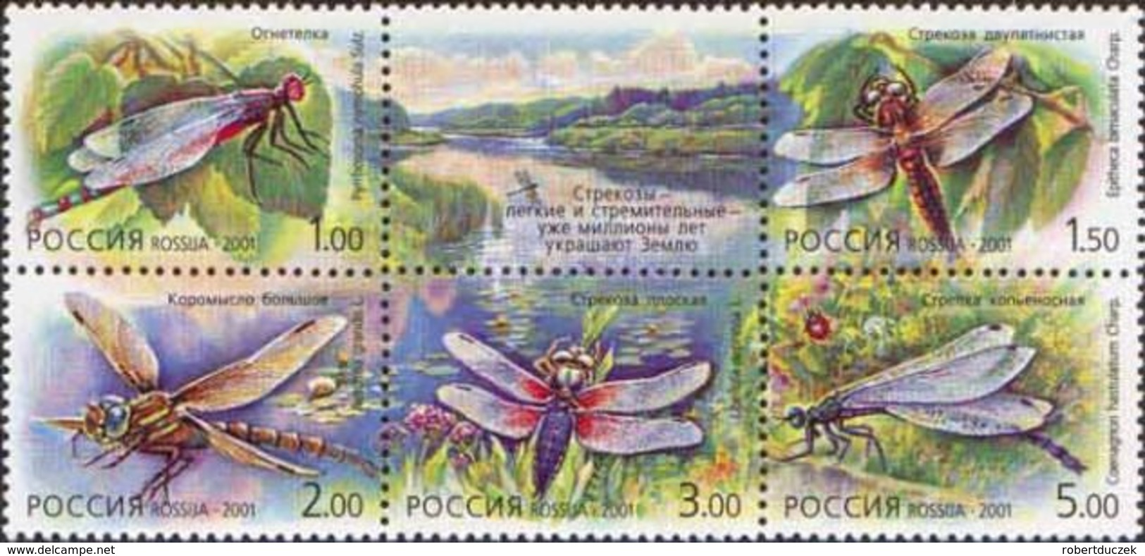 Russia. Rossija. 2001 Fauna - Dragonflies. Fauna. MNH** - Nuevos