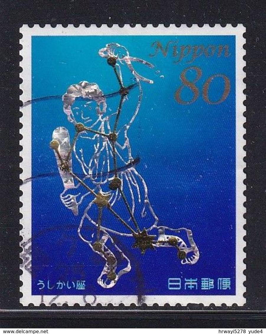 Japan 2013, Constellation,vfu - Oblitérés