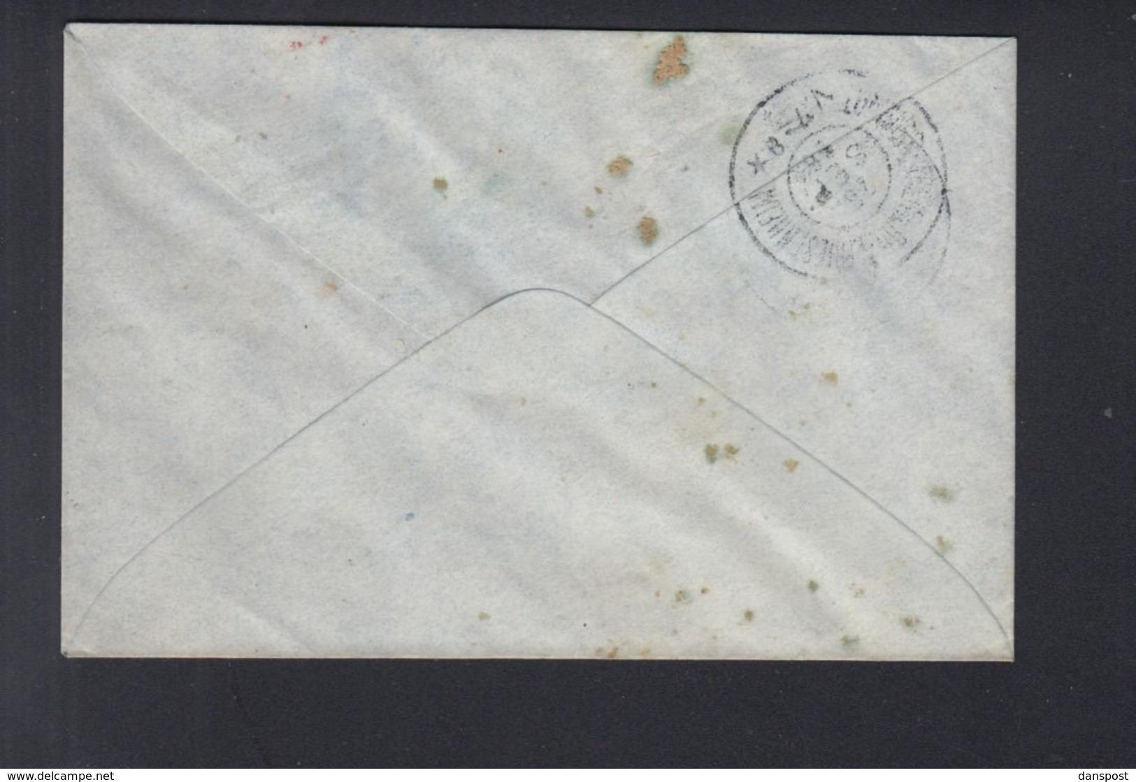 Rumänien Romania Brief 909 Nach Ludwigshafen - 1881-1918: Carol I.