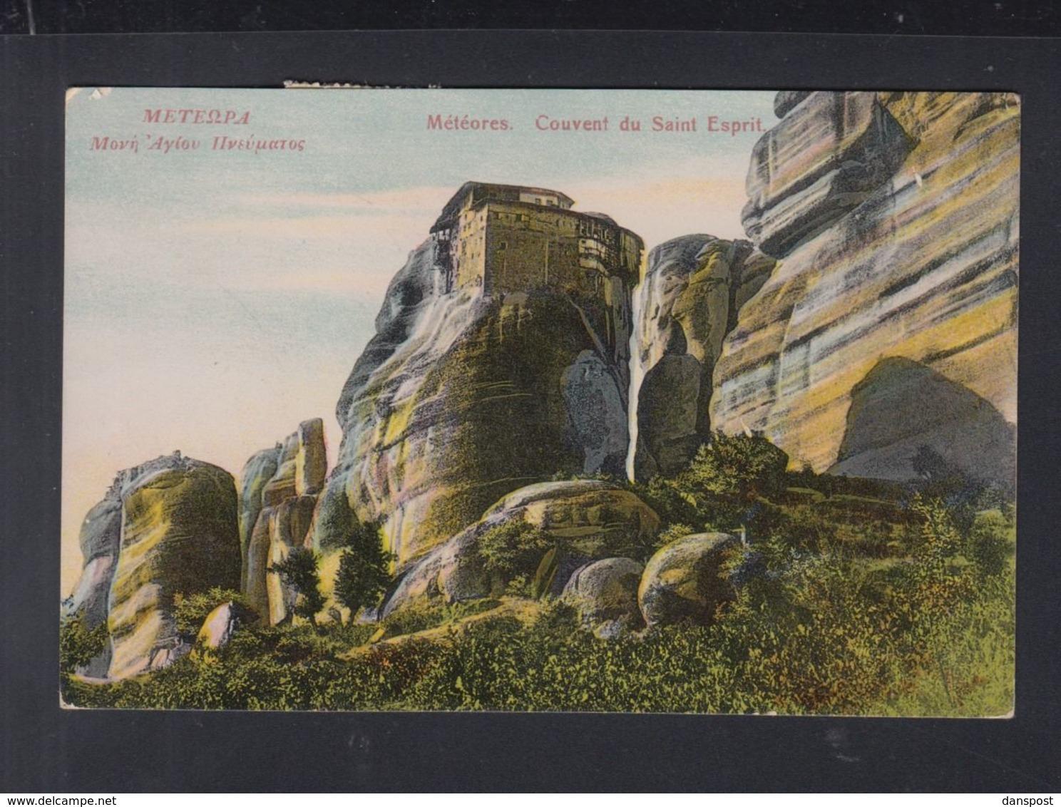 Griechenland Greece AK Meteora 1911 Patras Nach Emden - Griechenland