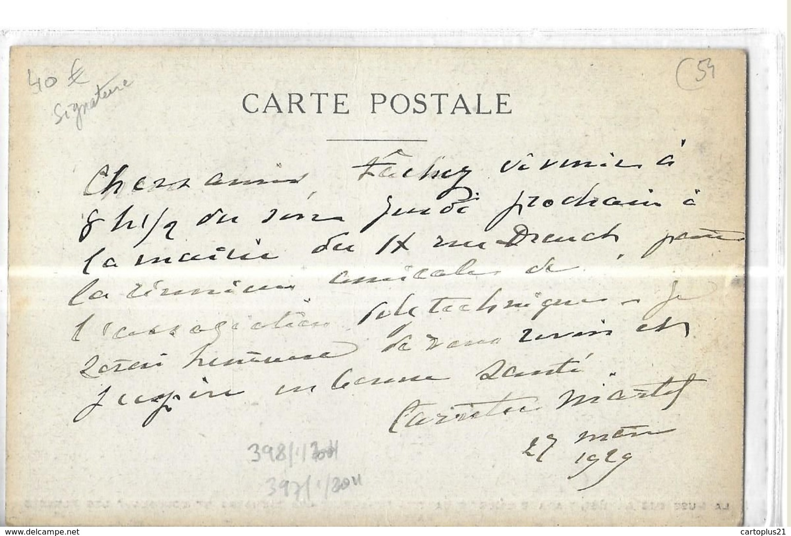 NANCY   MUSE DES ARMEES  MADAME CARISTIE MARTEL      CONSOLANT LES BLESSES     Signature Dos        DEPT 54 - Nancy
