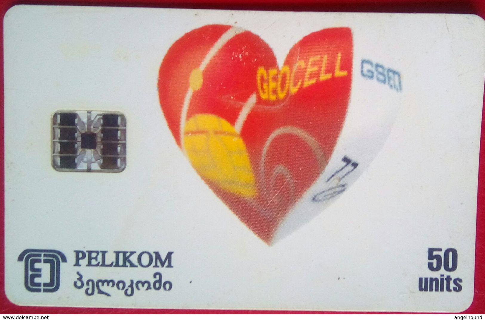 50 Units Georgian Post Bank  ( Geocell Heart) - Géorgie