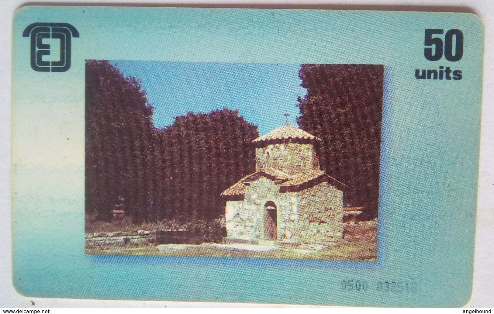 50 Units Stone Church - Géorgie