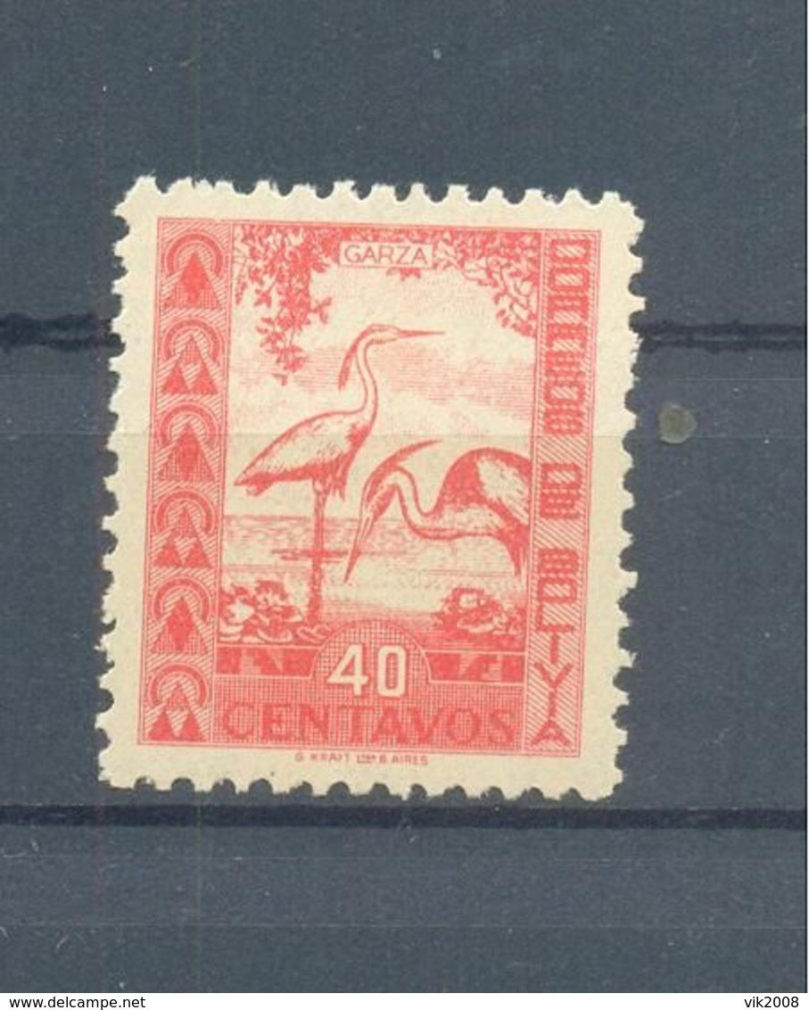 Bolivia 1939 MNH - Bolivia