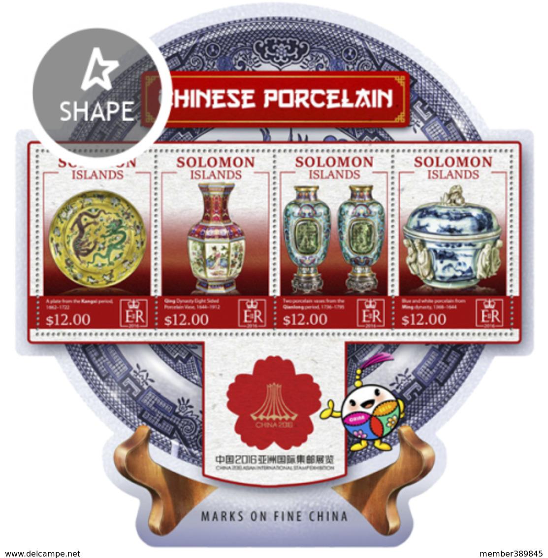 SOLOMON ISLANDS - 2016 - Chinese Porcelain, China International Stamp Exhibition - Perf 4v Sheet - M N H - Isole Salomone (1978-...)
