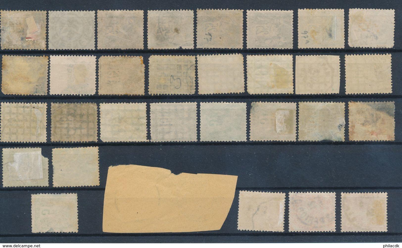 FRANCE - COLLECTION DE 225 TIMBRES OBLITERES CLASSIQUES DONT CERES DE BORDEAUX POUR ETUDE - Collections